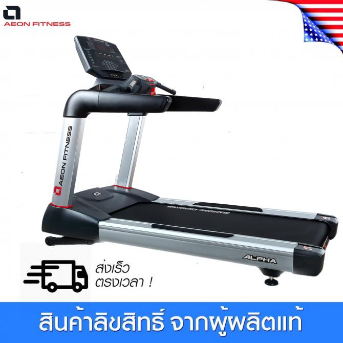 Aeon Fitness Commercial Tread mill รุ่น ALPHA